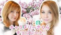 Япония: напиток с сакурой из Старбакса - Видео