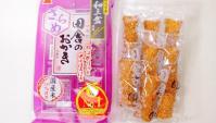 Рисовые хрустящие снэки Окаки - Видео