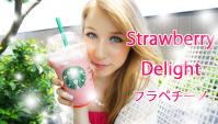 Новый клубничный напиток из Старбакса - Видео