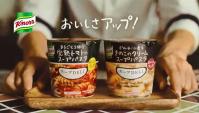 Японская Реклама - AJINOMOTO - Knorr Soup DELI