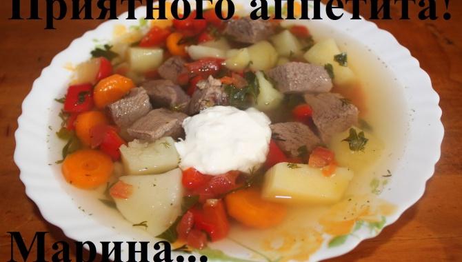 Суп Шурпа в мультиварке