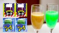Японские напитки из порошка - Просто добавь воды по-японски=)