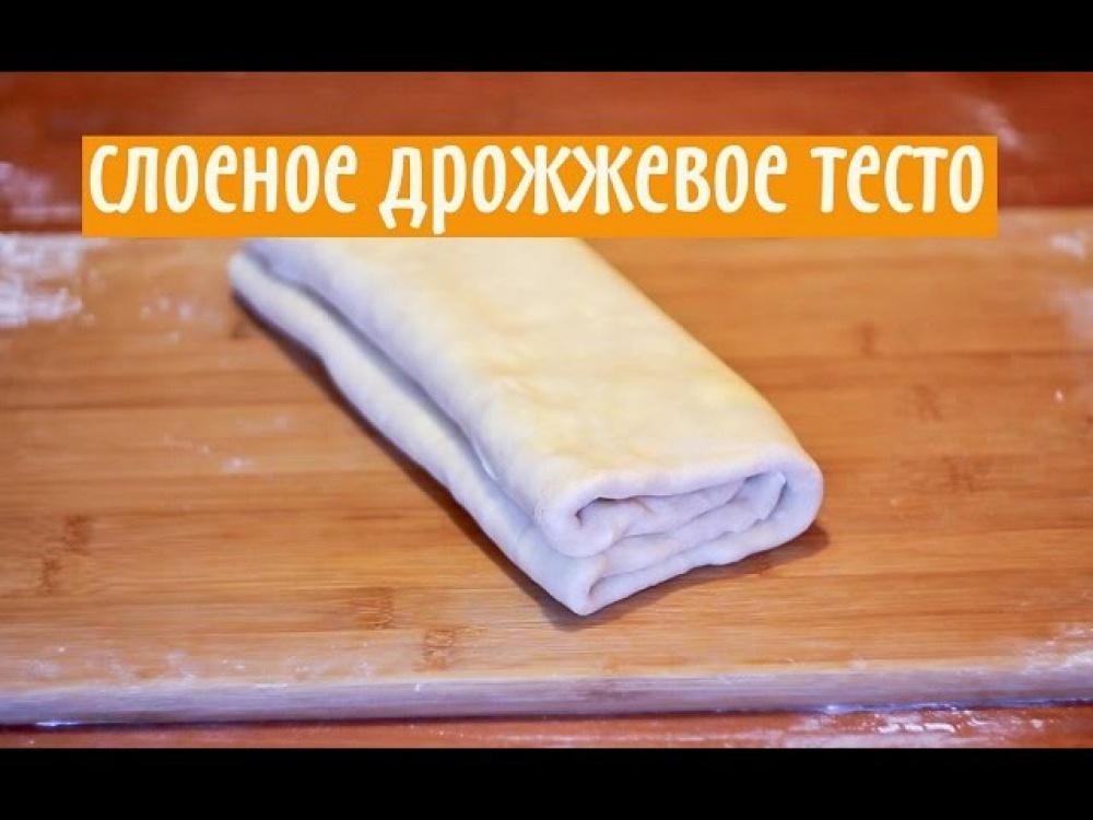 Жарить омуль рецепты приготовления