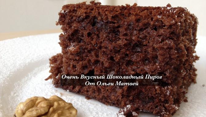 Вкусный Шоколадный Пирог - видео-рецепт