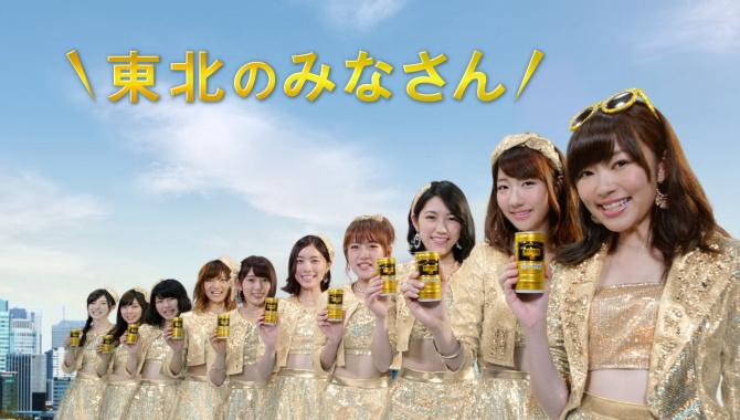 Японская Реклама - Asahi - Wonda - AKB48