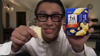 Японская Реклама - Meiji Smart Cheese