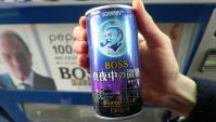 Баночный кофе Boss из автомата - Видео