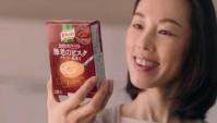 Японская Реклама - Ajinomoto - Knorr Cup Soup Premium