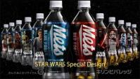 Японская Реклама - Kirin Mets - Star Wars Special Edition