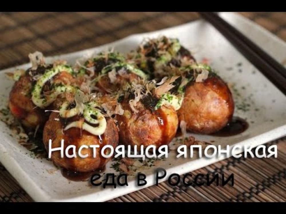 Обзор посылки от Вована #2 [Обзор еды #58] - YouTube
