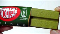 Японский Матча (зеленый чай) ароматный шоколад