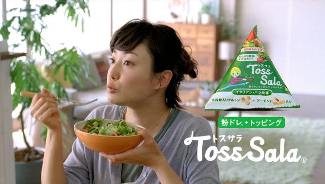 Японская Реклама - Ajinomoto - Toss Sala