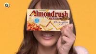 Японская реклама Шоколада