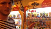 Дайдо - японские автоматы с напитками в Москве
