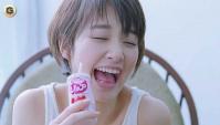 Японская Реклама напитков