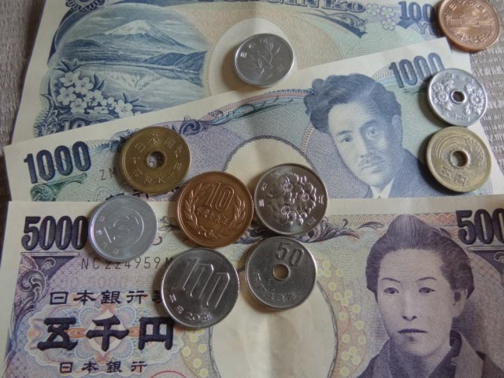 pictures-of-the-money-of-japan