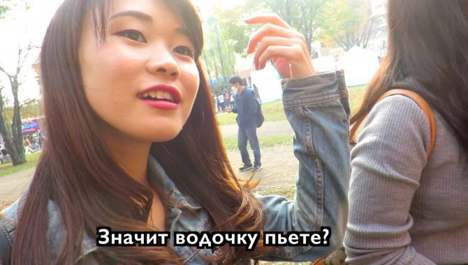 Японки, водочка и танцы. Студенческий фестиваль в пригороде Токио - Видео