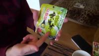 Супер-штучки из Японии - Чай Матча (Растворимый)