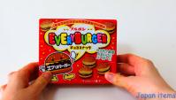 Шоколадные мини-бургеры - Видео