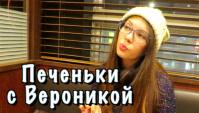 Японские сладости и вкусняшки. Плюсы и Минусы. Отличия от русских - Видео