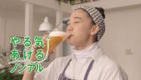 Японская Реклама - Kirin Perfect Free