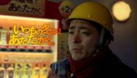 Японская Реклама - GEORGIA