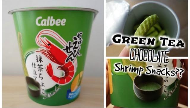 Kappa Ebisen - японский снэк со вкусом креветок с шоколадом из зеленого чая