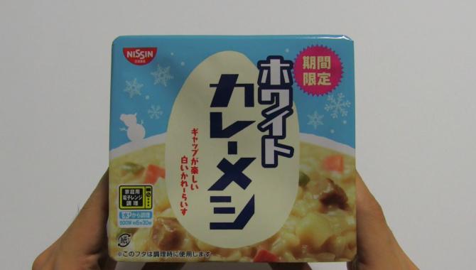 Чашка Белого Риса быстрого приготовления от Nissin