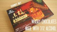 Шоколад с виски от Morinaga - Видео