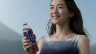 Японская Реклама - Oolong Tea Tsumugi