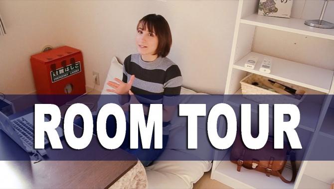Японская квартира Изумичан - Видео