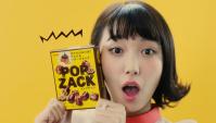 Японская Реклама - POP ZACK