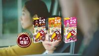Японская Реклама - Шоколадные шарики от Morinaga