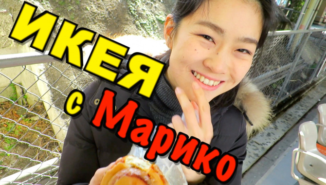 Японки в африке видео43