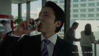 Японская Реклама - Georgia Black