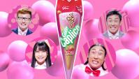 Японская Реклама - Glico Giant Caplico