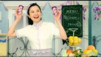 Японская Реклама - Glico Panapp