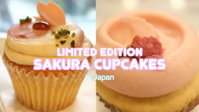 Капкейки с Сакурой в Японии - Видео