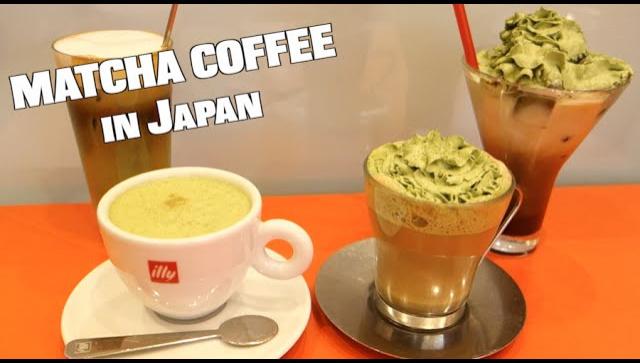 Матча Эспрессо в Японии - Видео