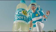 Японская Реклама - Suntory C.C.Lemon