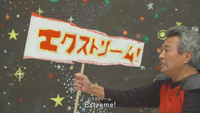 Японская Реклама - Nissin - Yakisoba U.F.O.