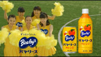 Японская Реклама - Asahi Bireley's