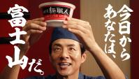 Японская Реклама - Nissin Men Shokunin