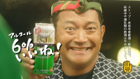 Японская Реклама - Asahi Clear