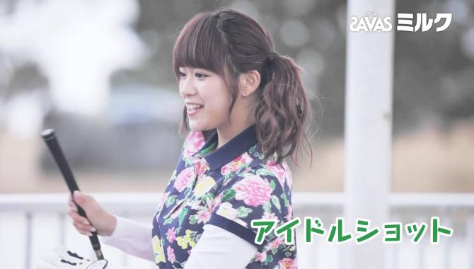 Японская Реклама - Meiji Savas