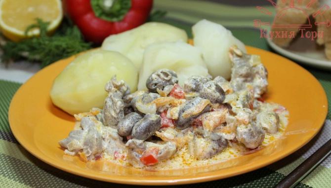 куриные потрошки в горшочке рецепт с фото
