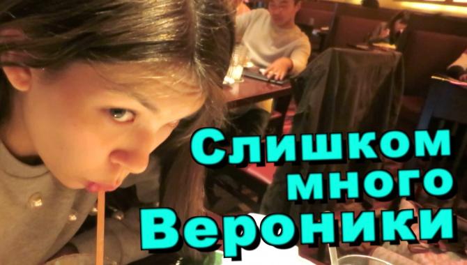 Вероника в раздевалке. Шарики и ушки (Видео)