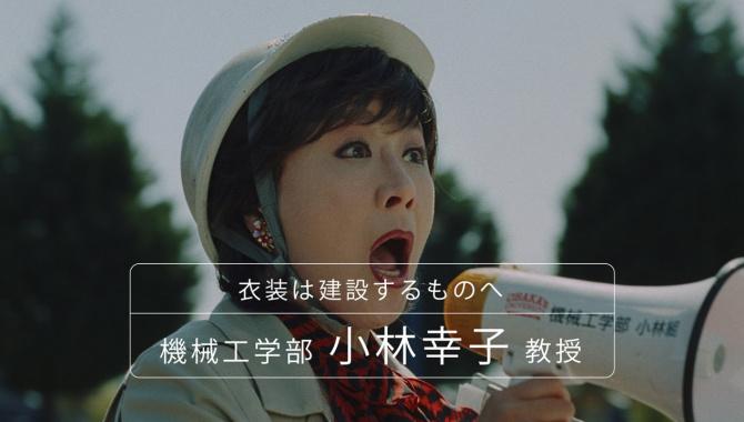 Японская Реклама - Nissin Cup Noodle