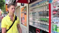 Ресторан с ядовитой рыбой фугу и покупка сигарет в Японии (Видео)