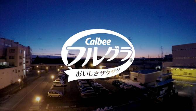 Японская Реклама - Calbee